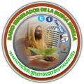 Escuchar en vivo Radio Sembrador de la Buena Semilla de 0